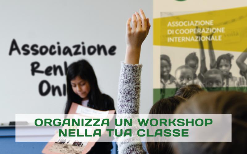 organizza un workshop nella tua classe con renken
